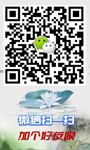闫宝龙微信