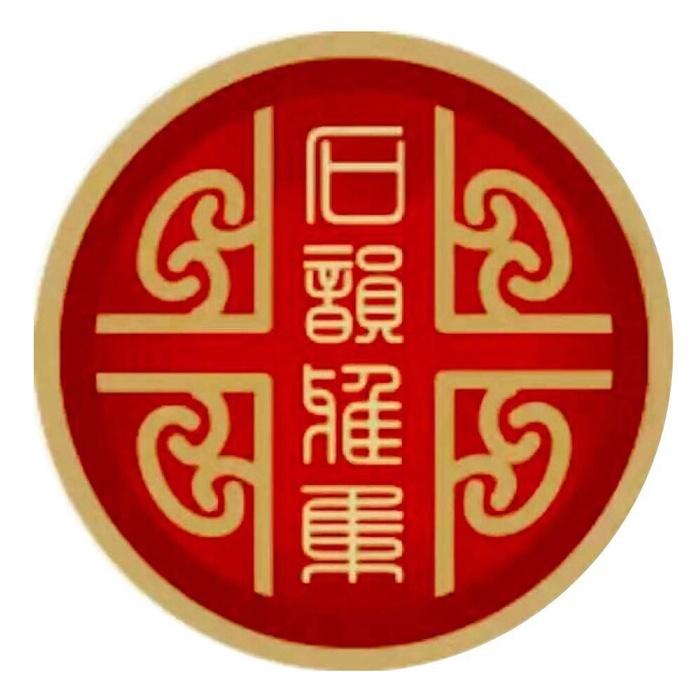 【石韵雅集】西安曲江又一玉石鉴定,艺术藏品评估流转的高端场所推荐
