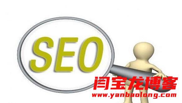 内链能否提升网站排名?应该如何通过内链提升网站排名?