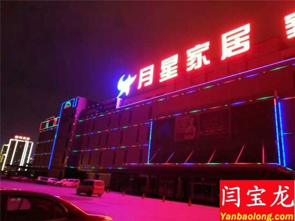 宁波超级发光字品牌怎么卖?