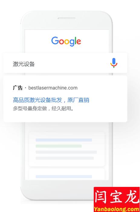 Google Ads 海外广告投放常见问题解答