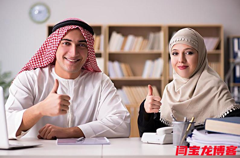 阿拉伯语外贸营销网站应该如何建设?