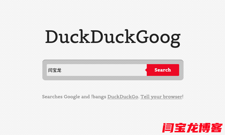 你知道全球最受欢迎的搜索引擎是哪几个吗?