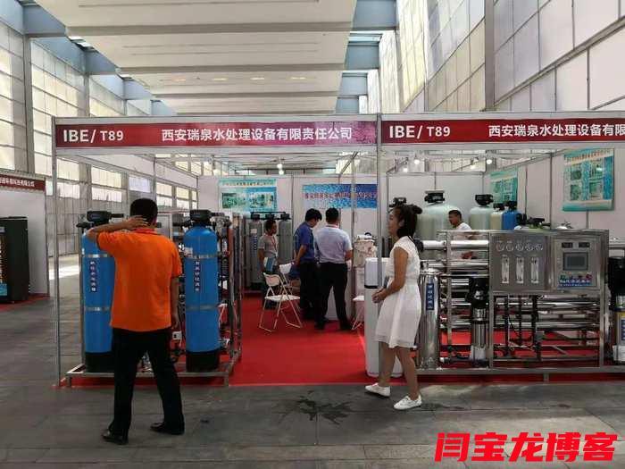 漳县地下水处理设备厂家哪家价格低
