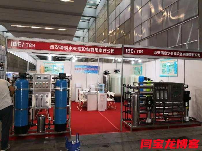 岷县水处理设备厂家排名