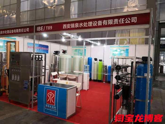 渭南双级反渗透设备厂家排名