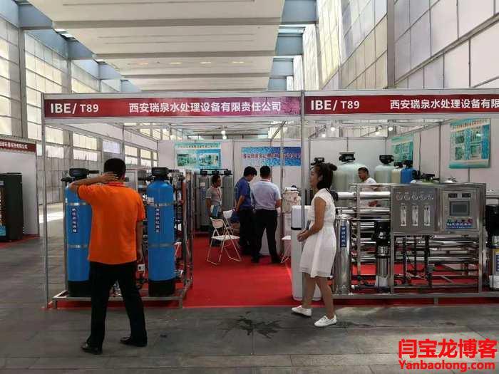 志丹反渗透水处理设备厂家排名