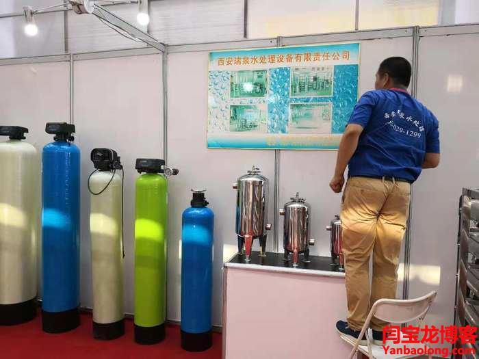 安康空调水处理设备厂家哪家好