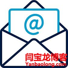 划算的外贸企业邮箱注册流程?如何找外贸企业邮箱?