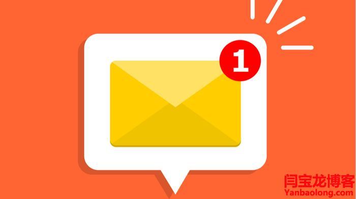 不限容量海外邮箱设置?外贸企业申请什么企业邮箱?