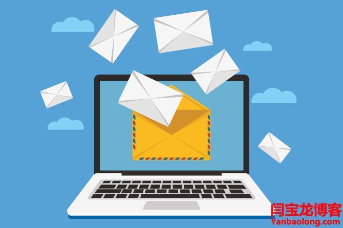 正规的海外企业邮箱排名?外贸企业邮箱怎么制作?