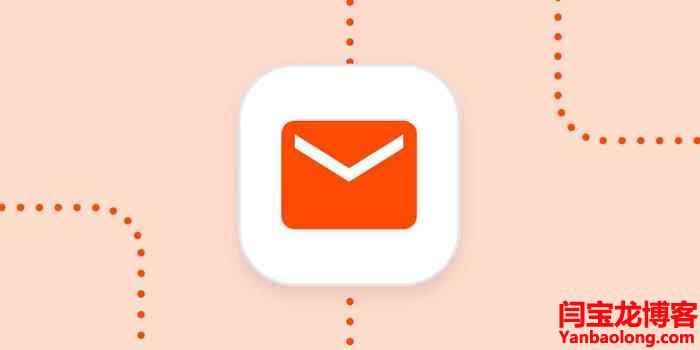 好的付费外贸企业邮箱的好处?外贸企业邮箱名怎么写?