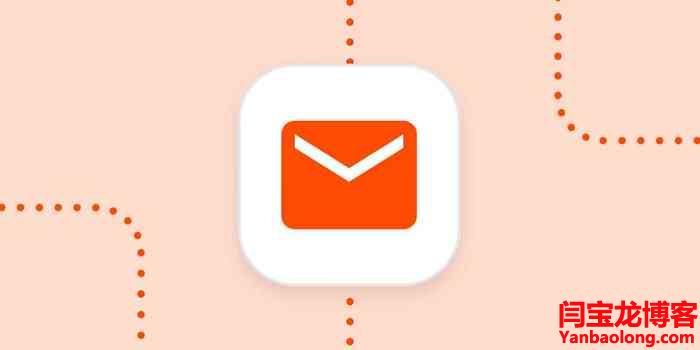 新型的海外企业邮箱排名?外贸企业邮箱什么价?