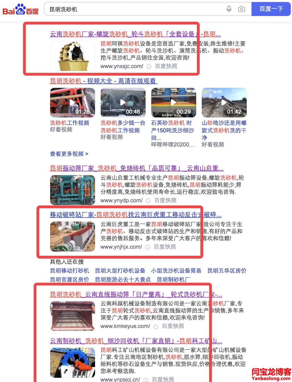 seo标题写法最新技巧:用  「」隔开 描述语  排名好