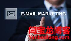 邮件营销什么样的主题更吸引人?