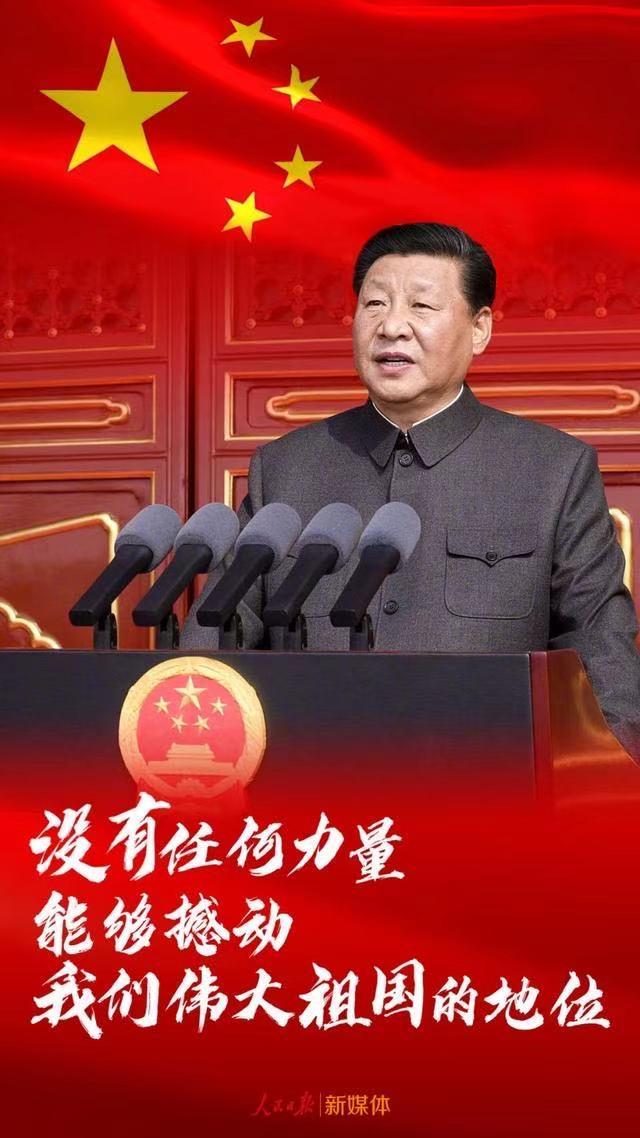 祝我们祖国繁荣昌盛,人民安居幸福,为中国梦增色添彩!