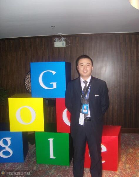 回忆过去在谷歌工作的日子就像在昨天