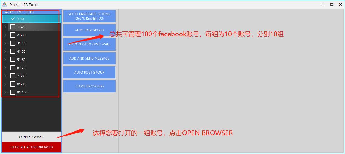 facebook群发和WhatsAPP群发可行吗?Facebook如何群发信息?