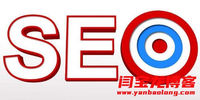 做SEO优化需要更新网站旧内容的原因