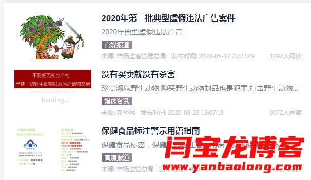 富海360系统加入违禁词和敏感词系统api将大大降低网站违反广告法的几率