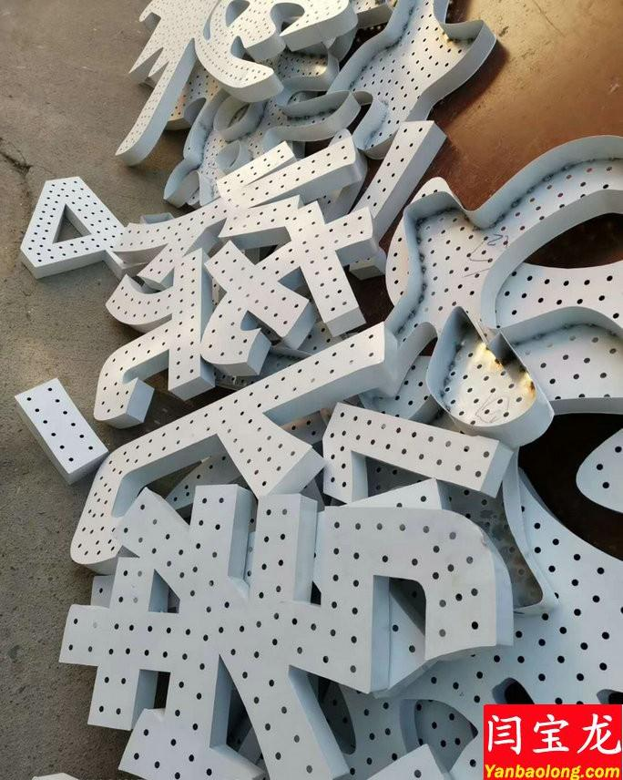 绵阳发光字制造哪里便宜?