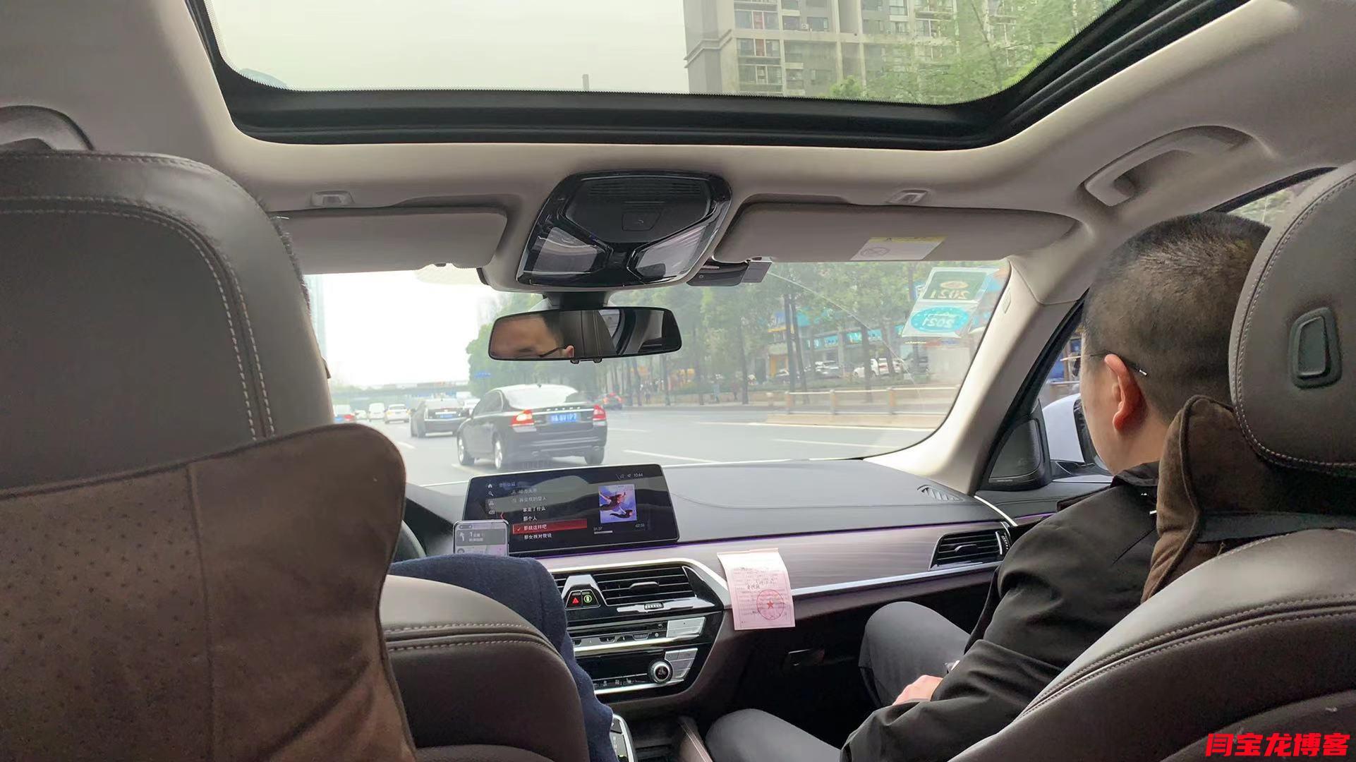 闫宝龙受邀探访91获客总部【成都力欧互动网络科技有限公司】