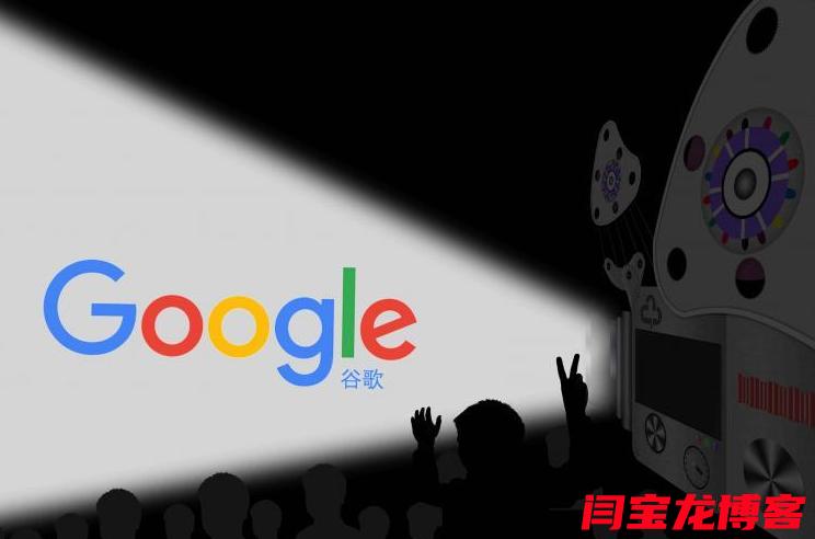 Google世界各国基本都有不同语言网址或域名【汇总大全】