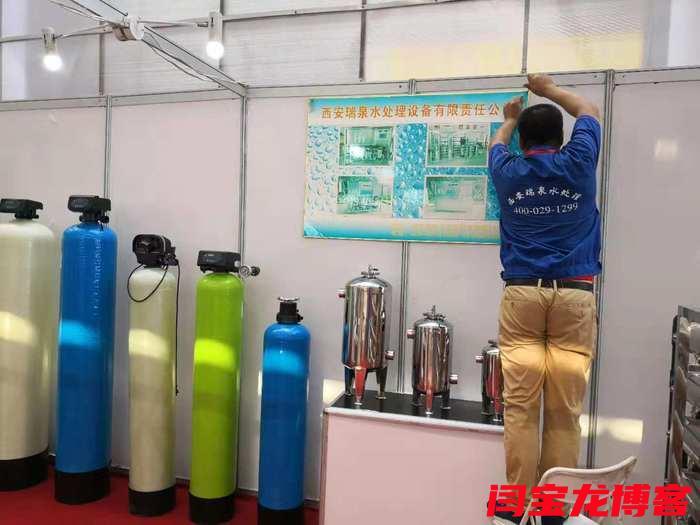 五家渠锅炉软化水设备