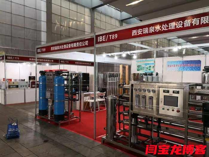 丹凤二级反渗透设备厂家排名
