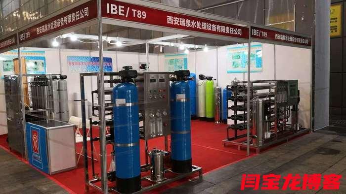 佳县纯化水设备