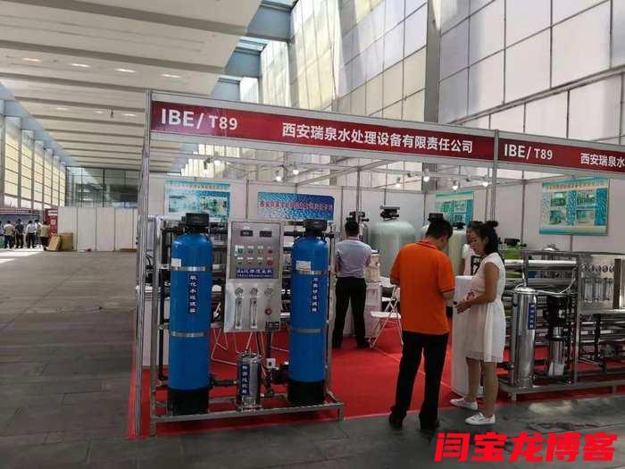 西峰苦咸水淡化设备厂家排名