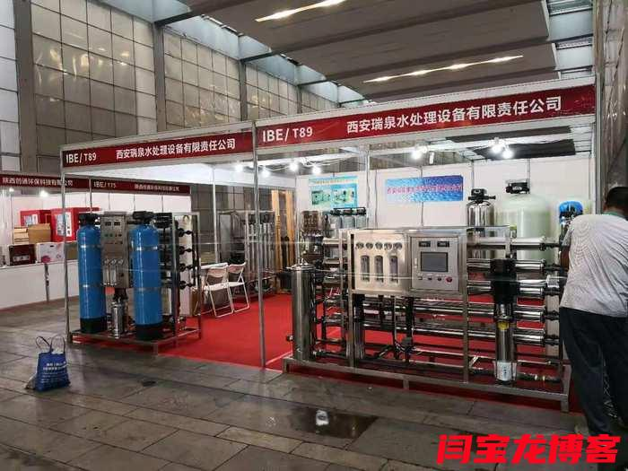 绥德化工水处理设备厂家哪家价格低