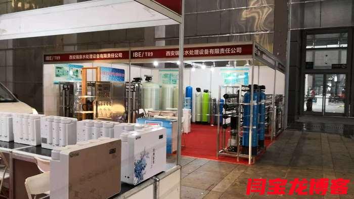 蓝田化工水处理设备厂家哪家不错