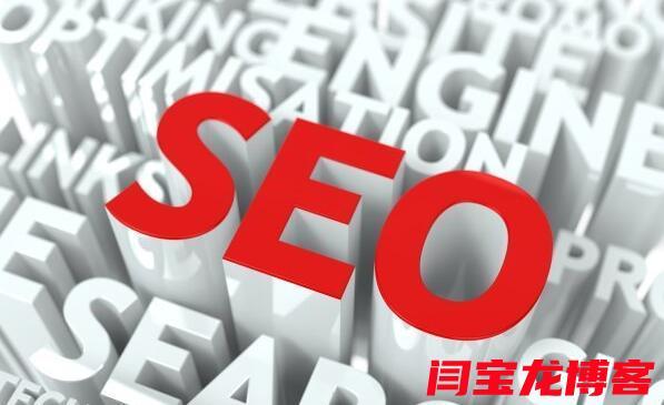 外贸公司中文网站定制如何做?