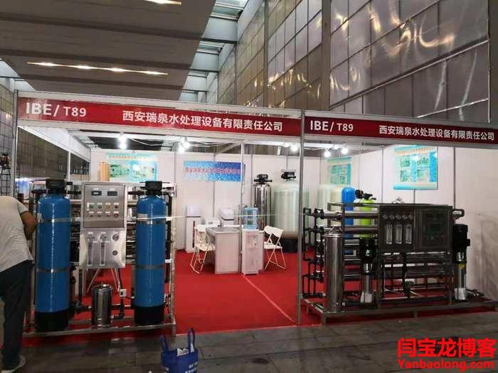 黄龙工业污水处理设备厂家排名