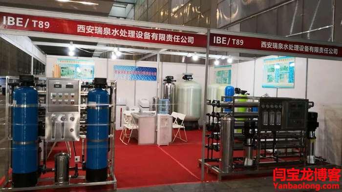 长安纯水制取设备厂家排名