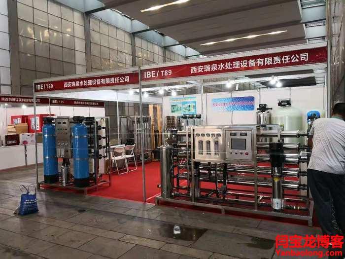 秦安钠离子交换设备厂家排名