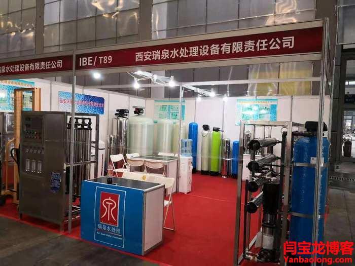 洛南医药纯化水设备厂家哪家不错