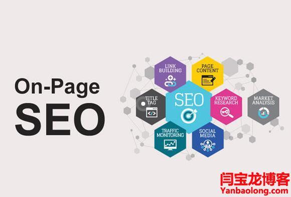 外贸公司蒙古语网站设计如何做?
