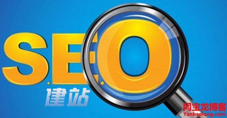 企业拉丁语网站制作一般需要多久?