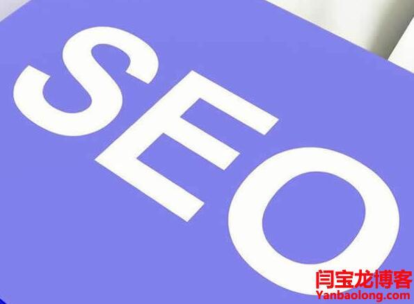 出口公司蒙古语网站定制注意事项?