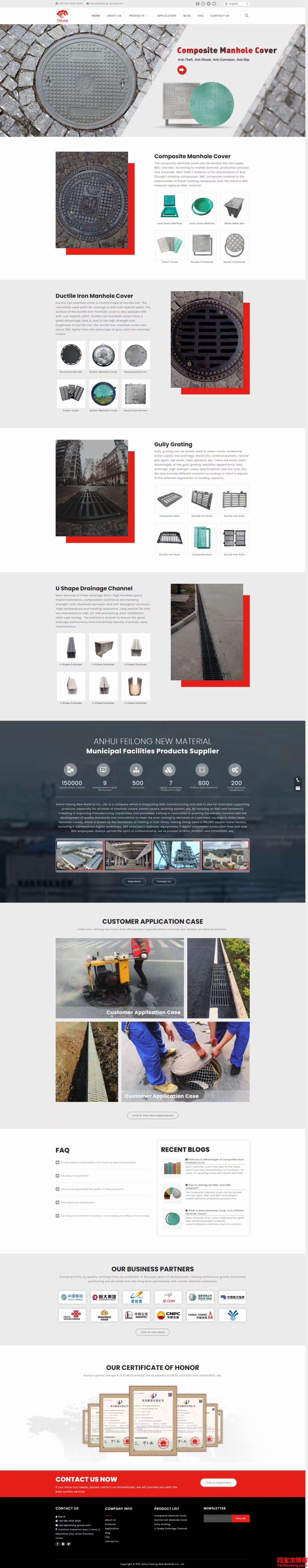 17年外贸企业品牌出海服务,多语言网站定制策划【案例赏析】