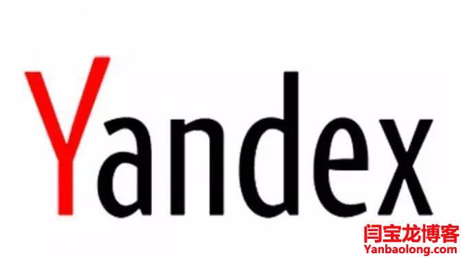 出口型企业yandex的推广如何收费?