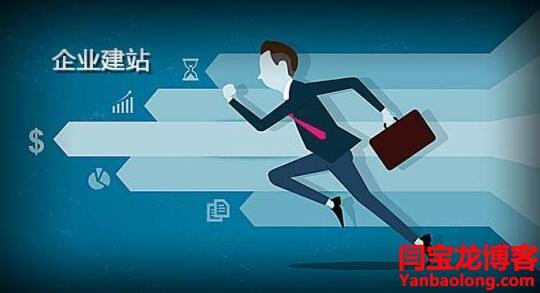 企业蒙古语外贸出口建站哪家公司好?