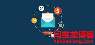 海外企业邮箱