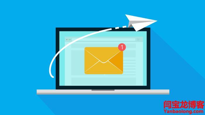 好用的外贸企业邮箱使用方法?外贸企业邮箱账号怎么设置?