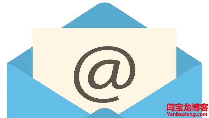 不限容量海外邮箱办理?外贸企业邮箱用什么名字?