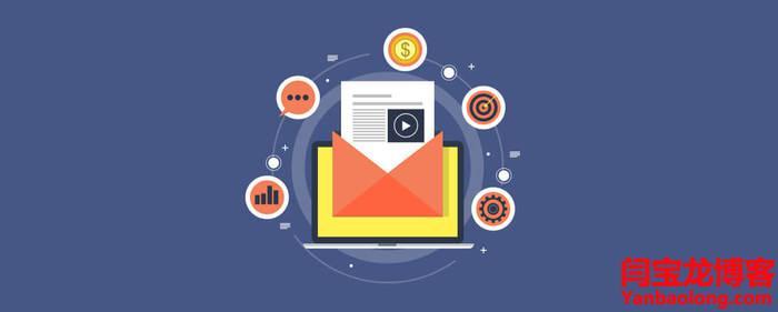新型的全球邮外贸企业邮箱申请流程?外贸企业邮箱哪个最好?