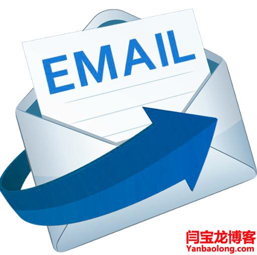 大容量海外邮箱服务器类型?外贸企业邮箱有什么作用?
