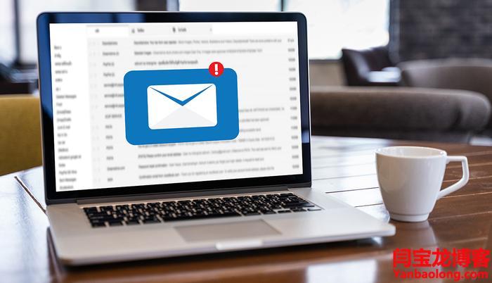 新型的海外企业邮箱的优势?外贸企业邮箱哪个安全?